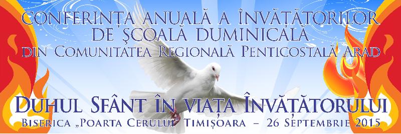 Banner - Conferinta anuala inv SD 2015a