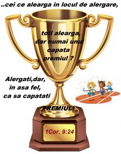 premiul (1)