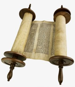 668-6680181_torah-scroll-yad